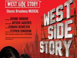 Plagát - muzikál West side story