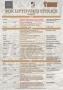 Rok Liptovskej stolice: Do konca roka ešte takmer 70 podujatí